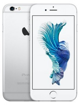 Apple iPhone 6s Plus 16GB Silver (MKU22) - Новый распечатанный
