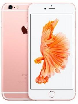 Apple iPhone 6s Plus 64GB Rose Gold (MKU92) - Новый распечатанный