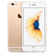 Apple iPhone 6s 64GB Gold (MKQQ2) - Новый распечатанный