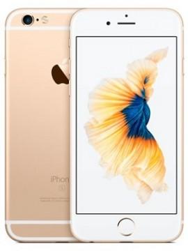 Apple iPhone 6s 128GB Gold (MKQV2) - Новый распечатанный