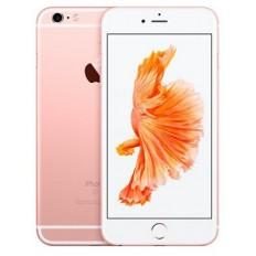 Apple iPhone 6s 64GB Rose Gold (MKQR2) - Новый распечатанный