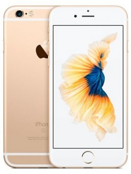 Apple iPhone 6s Plus 128GB Gold (MKUF2)