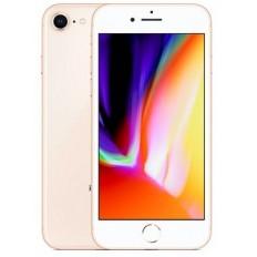 Apple iPhone 8 256GB Gold (MQ7H2) - Новый распечатанный