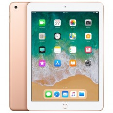 Apple iPad 9.7 Wi-Fi 32gb 2018 Gold (MRJN2)